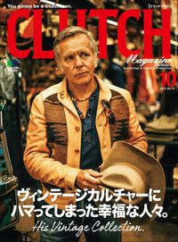 CLUTCH Magazine Vol.75
