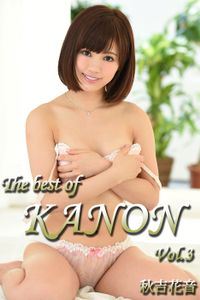 The best of KANON Vol.3/ 秋吉花音