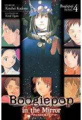 Boogiepop in the Mirror: Pandora