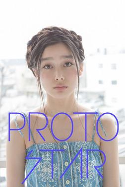 PROTO STAR 吉倉あおい vol.4-電子書籍