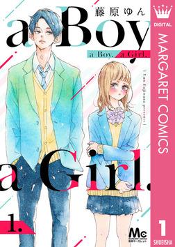 a Boy. a Girl. 1-電子書籍