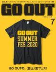 GO OUT 2020年6月号 Vol.129