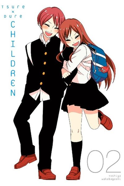 Tsuredure Children Volume 2