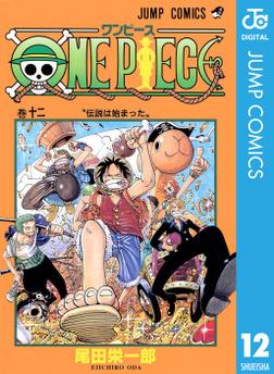 ONE PIECE モノクロ版 12-電子書籍