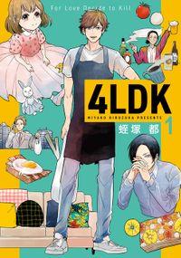 4LDK 1