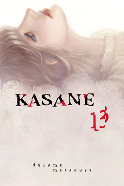 Kasane Volume 13