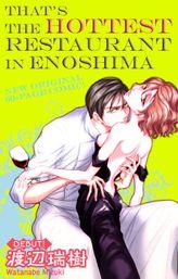 [FREE Sampler] THAT'S THE HOTTEST RESTAURANT IN ENOSHIMA (1)