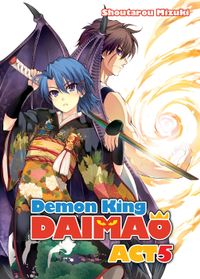 Demon King Daimaou: Volume 5