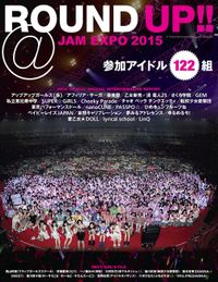 ROUND UP!! @JAM EXPO 2015