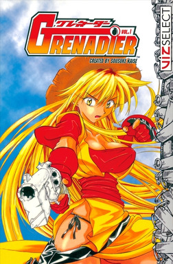 Grenadier, Vol. 1-電子書籍