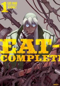 【20%OFF】EAT-MAN COMPLETE EDITION【全10巻セット】