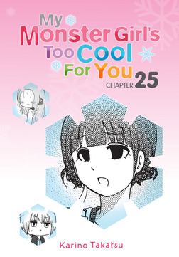 My Monster Girl's Too Cool for You, Chapter 25-電子書籍