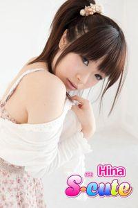 【S-cute】Hina #2