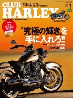CLUB HARLEY 2018年1月号 Vol.210-電子書籍