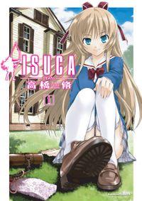 ISUCA(1)