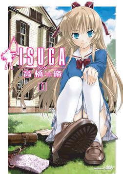 ISUCA(1)-電子書籍