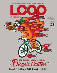 LOOP Magazine Vol.23