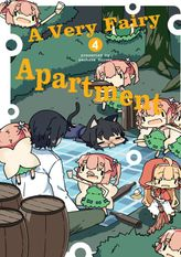 A Very Fairy Apartment Volume 4