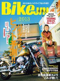 BikeJIN/培倶人 2013年2月号 Vol.120