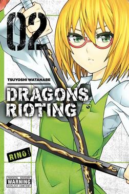 Dragons Rioting, Vol. 2-電子書籍