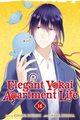 Elegant Yokai Apartment Life Volume 16