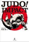 JUDO! Impact