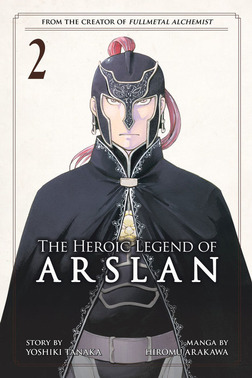 The Heroic Legend of Arslan 2-電子書籍