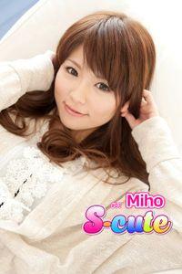 【S-cute】Miho #1