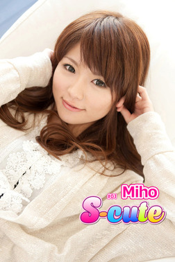 【S-cute】Miho #1-電子書籍