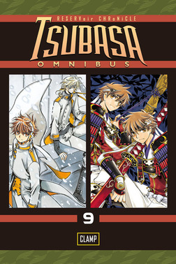 Tsubasa Omnibus 9-電子書籍