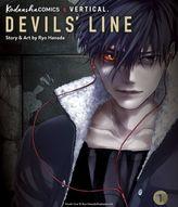 Devils' Line Volume 1: Bookshelf Skin [Limited Time]