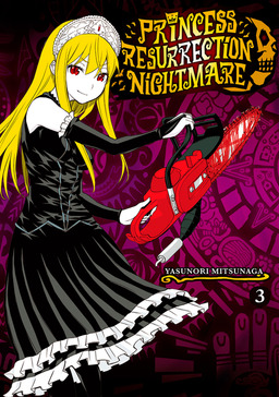 Princess Resurrection Nightmare 3
