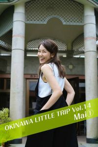 OKINAWA LITTLE TRIP Vol.14 Mai 1