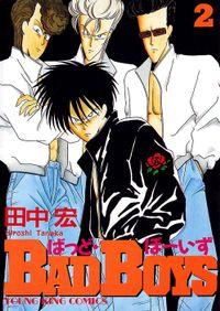BAD BOYS / 2