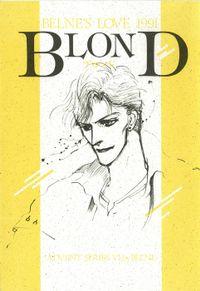 蒼の男-10 BLOND
