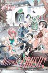 Hinowa ga CRUSH!, Chapter 12