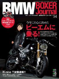 BMW BOXER Journal Vol.54