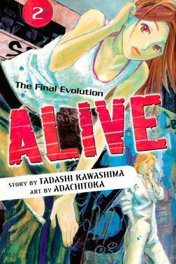 ALIVE Volume 2-電子書籍
