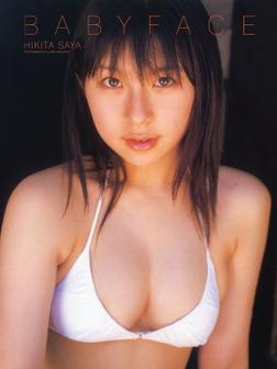 BABY FACE 疋田紗也写真集-電子書籍