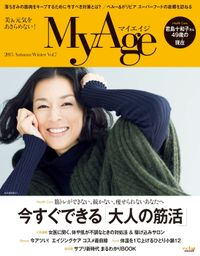 MyAge 2015 Autumn/Winter