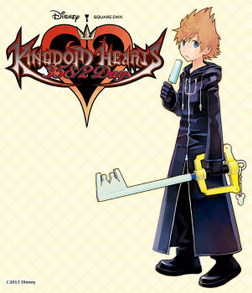 Kingdom Hearts 358/2 Days, Vol. 1: Bookshelf Skin [Bonus Item]-電子書籍