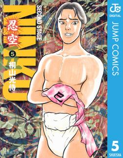 NINKU―忍空― 5-電子書籍