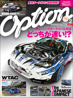 Option 2018年2月号-電子書籍