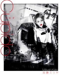 Cupido-クピド--電子書籍