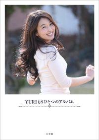 YURI もうひとつのアルバム