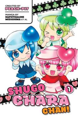 Shugo Chara Chan! 1-電子書籍