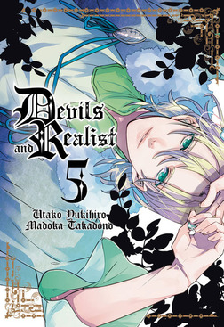 Devils and Realist Vol. 5-電子書籍