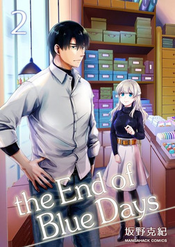 the End of Blue Days 2-電子書籍