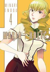 MARIA HOLIC 4