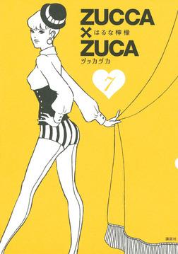 ZUCCA×ZUCA(7)-電子書籍